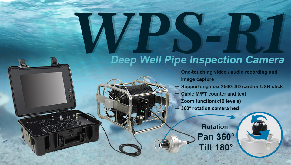 underwater deep well inspection camera