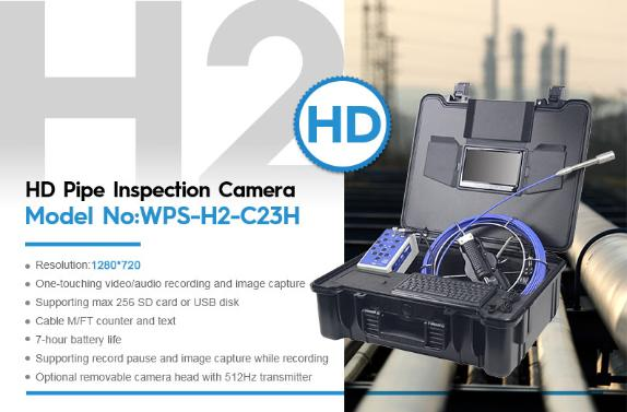 High definition drain sewer inspection equipment