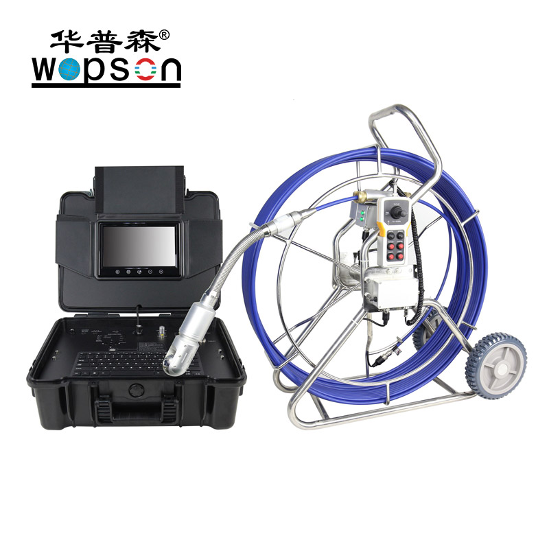 B5 WOPSON Pan Tilt well Underwater Inspection System
